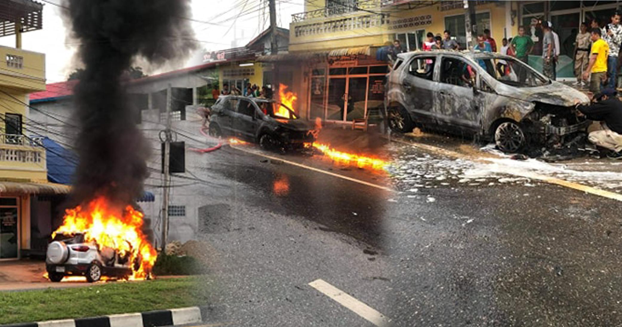ระทึก!! เกิดเหตุไฟไหม้รถยนต์วอดทั้งคันที่รามัน