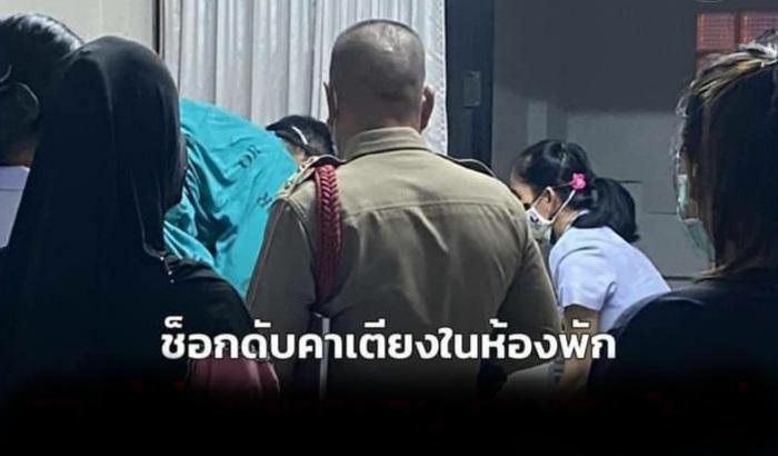 สลด! สาวผู้ช่วยพยาบาล อุ้มท้อง 7 เดือน ถูกพบตายคาเตียงนอนในห้องพัก