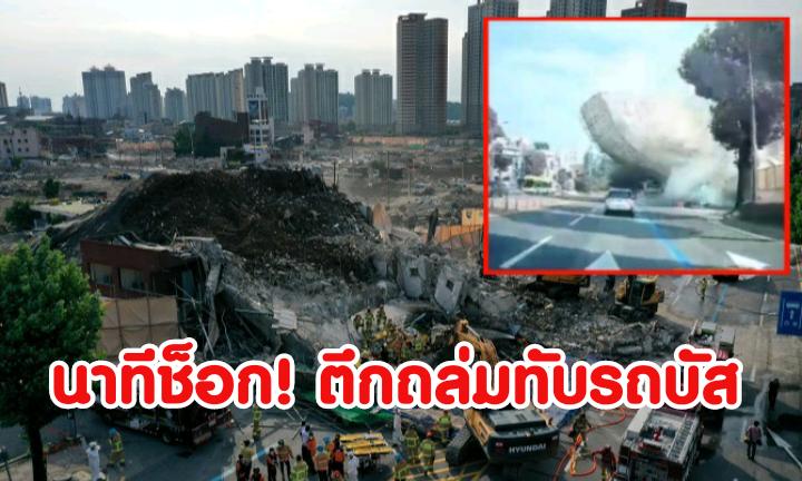 นาทีช็อก! ตึกถล่มใส่ถนนพลุกพล่านทับรถบัสตายอย่างน้อย 9 ศพ (มีคลิป)