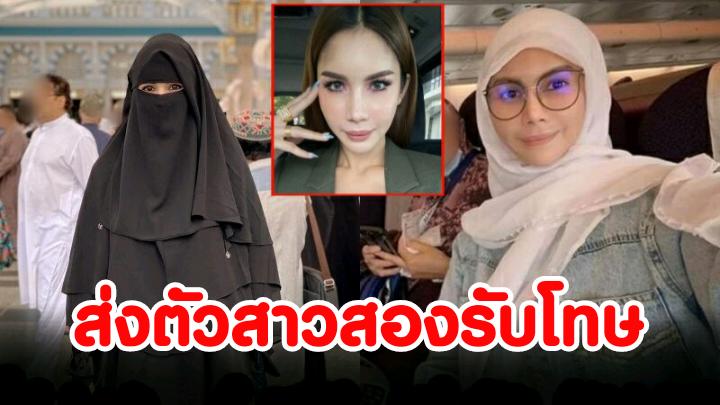 มาเลเซียเจรจาไทย ส่งสาวสองรับโทษ ฐานแต่งหญิงผิดกฎหมายอิสลาม